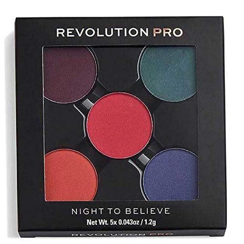 学生申請中蒸し器[Revolution ] 信じる革命プロリフィルアイシャドウパック夜 - Revolution Pro Refill Eyeshadow Pack Night To Believe [並行輸入品]