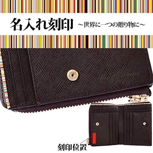 PaulSmith(ポールスミス)『ジップストローグレイン2つ折り財布』