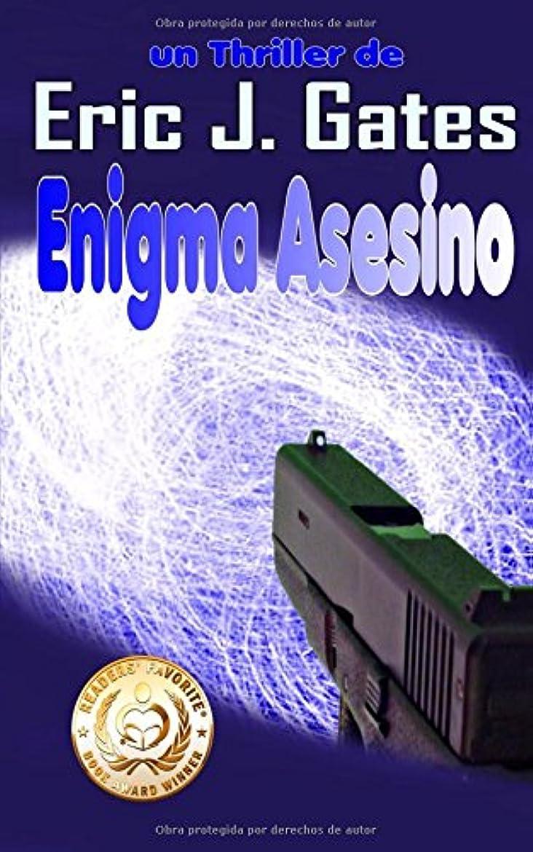 専ら副詞本会議Enigma Asesino (Enigma del Destino)