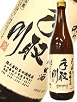 吉田酒造 手取川 あらばしり 大吟醸生酒720m 箱入:包装(箱代110円)
