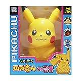 Pikachu Yellow Monster Friends Character Figure Plastic Coin Piggy Bank