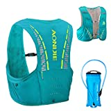 TRIWONDER 5L Hydration Vest for Hiking Cycling, Ultra Trail Race Vest Hydration Pack Backpack Marathon Running Vest Fits Men and Women (Mint Blue - with 2L TPU Water Bladder, M/L - 35.43-40.16in)
