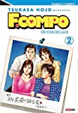 Family Compo T02: Edition de luxe (PAN.SEINEN)
