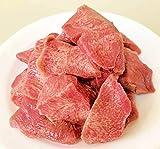 【牛タン先 ブロック 約1kg・2kg・3kg