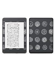igsticker kindle paperwhite 第4世代 専用スキンシール キンドル ペーパーホワイト タブレット 電子書籍 裏表2枚セット カバー 保護 フィルム ステッカー 016059 花 花びら 黒