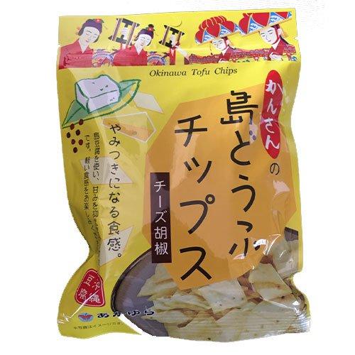 島どうふチップス チーズ&黒こしょう 65g×6袋 あかゆら 沖縄豆腐 とうふがサクッ やみつき食感 ヘルシーなおやつ