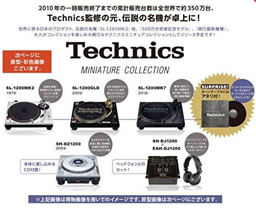Technics ミニチュアコレクション CAPSULE 全5種セット ケンエレファント 【11月予約商品】