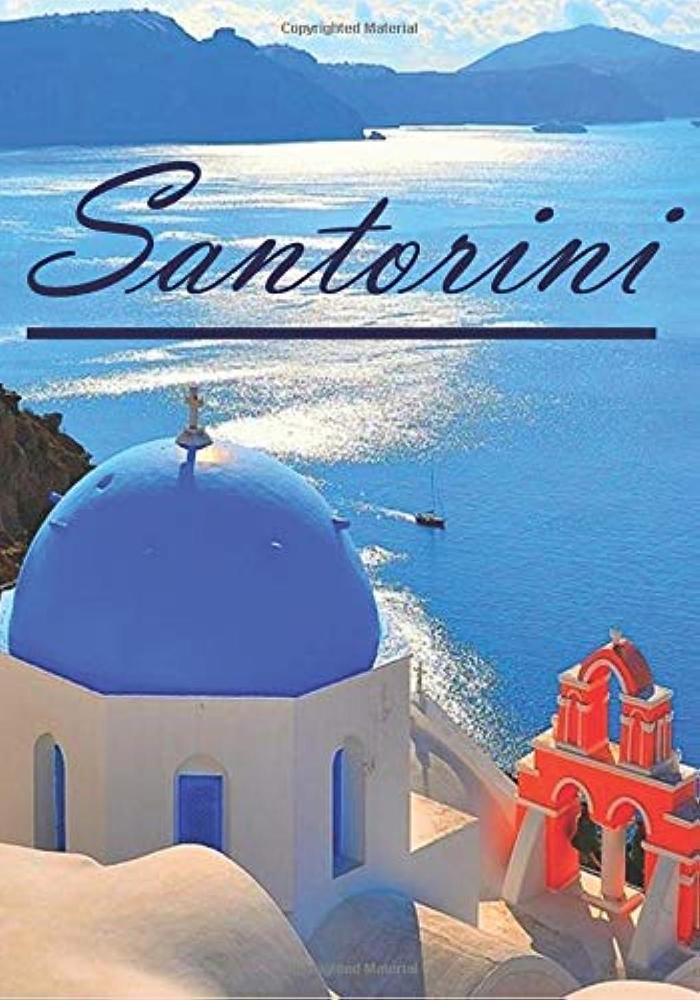 驚いたことに非公式自発的Santorini: Travel guide