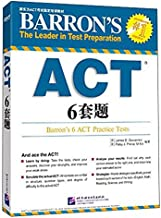 New Oriental ACT 6 sets of questions(Chinese Edition)