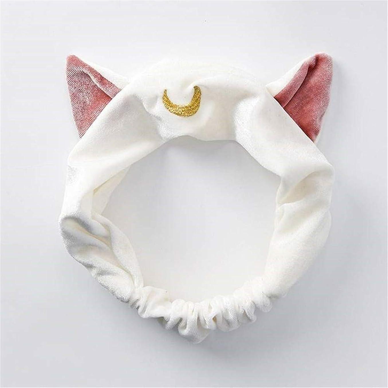 誇り居心地の良いシャーファッションセーラームーンアルテミス風のヘアバンドかわいい猫美容シャワーヘッドバンド(ホワイト)