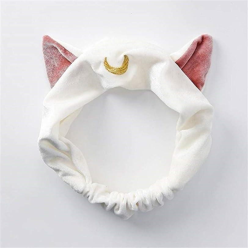 ピースライオンバッグファッションセーラームーンアルテミス風のヘアバンドかわいい猫美容シャワーヘッドバンド(ホワイト)