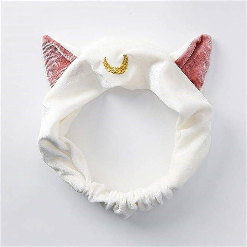 インポートのために現実的ファッションセーラームーンアルテミス風のヘアバンドかわいい猫美容シャワーヘッドバンド(ホワイト)