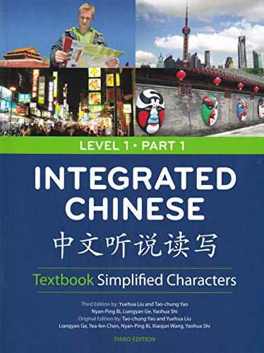 Integrated Chinese: Simplified Characters Textbook, Level 1, Part 1 (English and Chinese Edition)