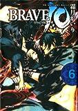 BRAVE10 6 (MFコミックス フラッパーシリーズ)