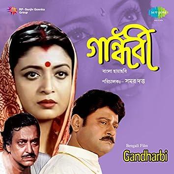 Gandharbi (Original Motion Picture Soundtrack)