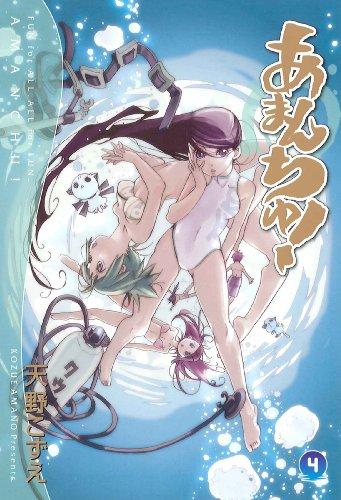 あまんちゅ! 4 (BLADEコミックス)