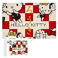 DIY Hello Kitty 高品質木製アニメジグソーパズル大人と子供たちへのプレゼント手作りジグソーパズル チャレンジファミリーゲーム 1000 PCS