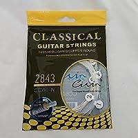 クラシックギター弦 Civin ノーマルテンション ガット弦 ナイロン弦 CC60-N