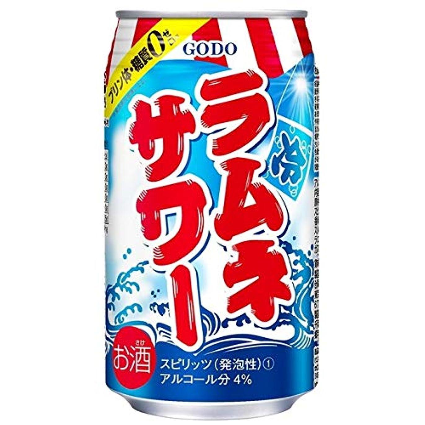 メッシュ魅惑する候補者〔缶チューハイ〕 Godo ラムネサワー 350缶 2ケース (1ケース24本入) 合同酒精 (350ml)