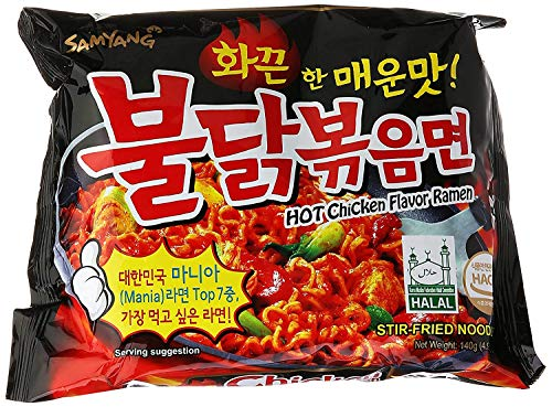 Samyang Ramen/ Spicy Chicken Roasted Noodles 140g(Pack of 5)