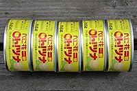 無添加 べに花一番のオーツナ 90g(固形量70g)×5缶