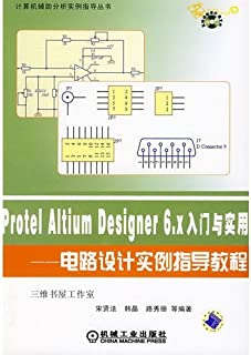 Protel Altium Designer 6.x Getting Started guide and the practical circuit design example tutorial (with CD)