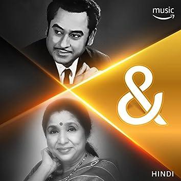 Kishore Da & Asha Bhosle: TOGETHER