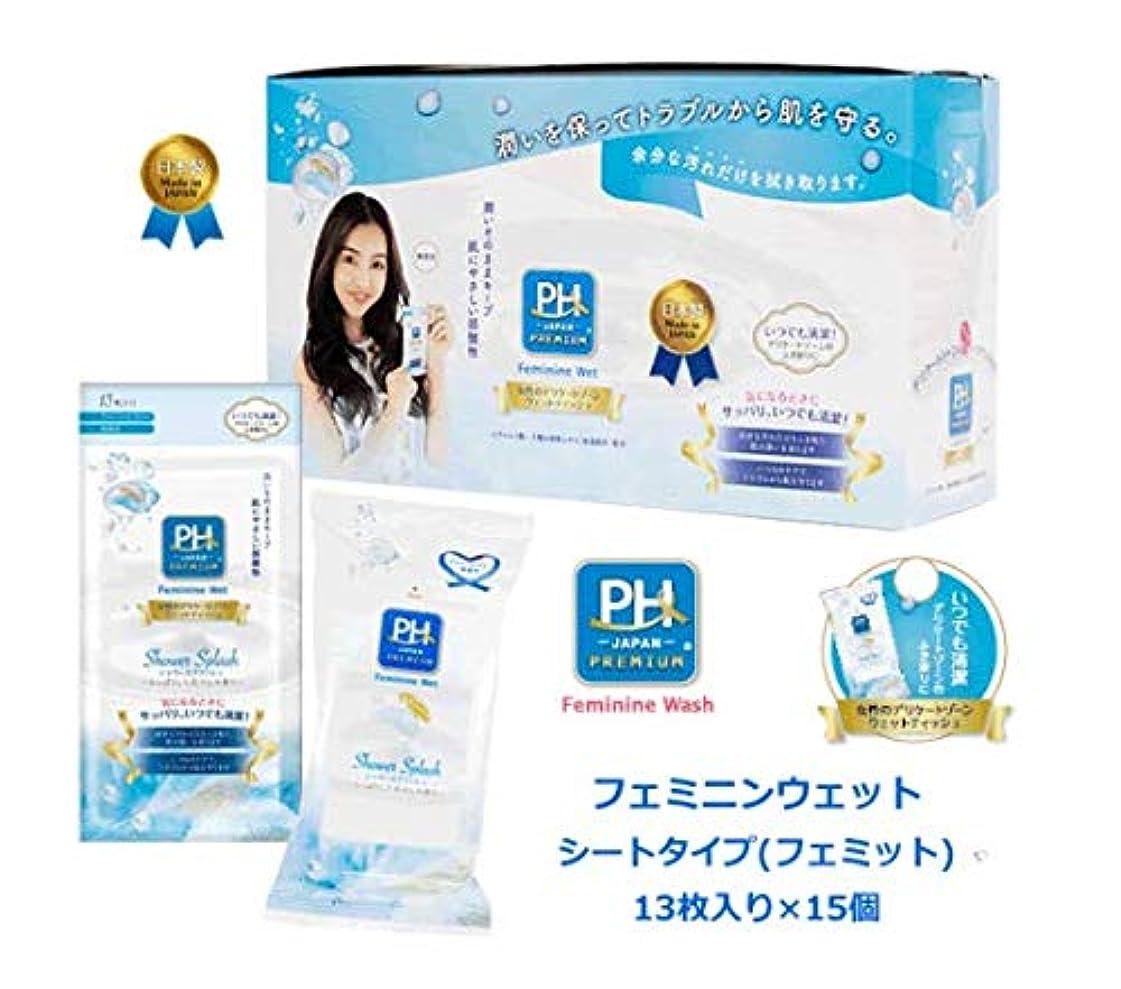 オピエート文字傷つきやすい15個セット PH JAPAN フェミット