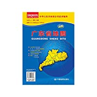 Guangdong Province Map (1:950000 new series of maps provincial People s Republic of) [paperback]