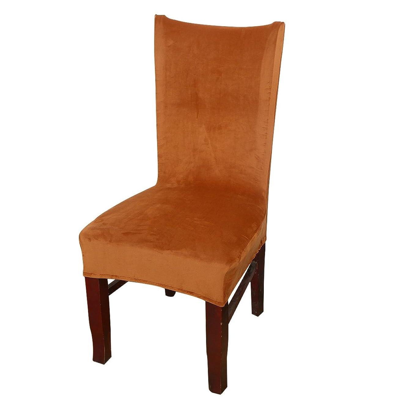 驚くべき半球耳(Enerhu)椅子カバー チェアカバー ダイニング椅子カバー 座椅子フルカバー ストレッチ 座面 背部用 家庭用 ホテル用 伸縮素材 洗える 18色 ブラウン