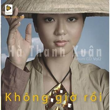 Khong Gio Roi