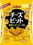 カルビー チーズビット 濃厚チェダーチーズ味 57g ×12袋