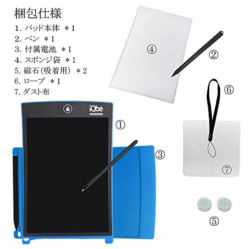 『iQbe 電子メモパッド 電子メモ帳 デジタルペーパー LW01-BK ブラック』の5枚目の画像