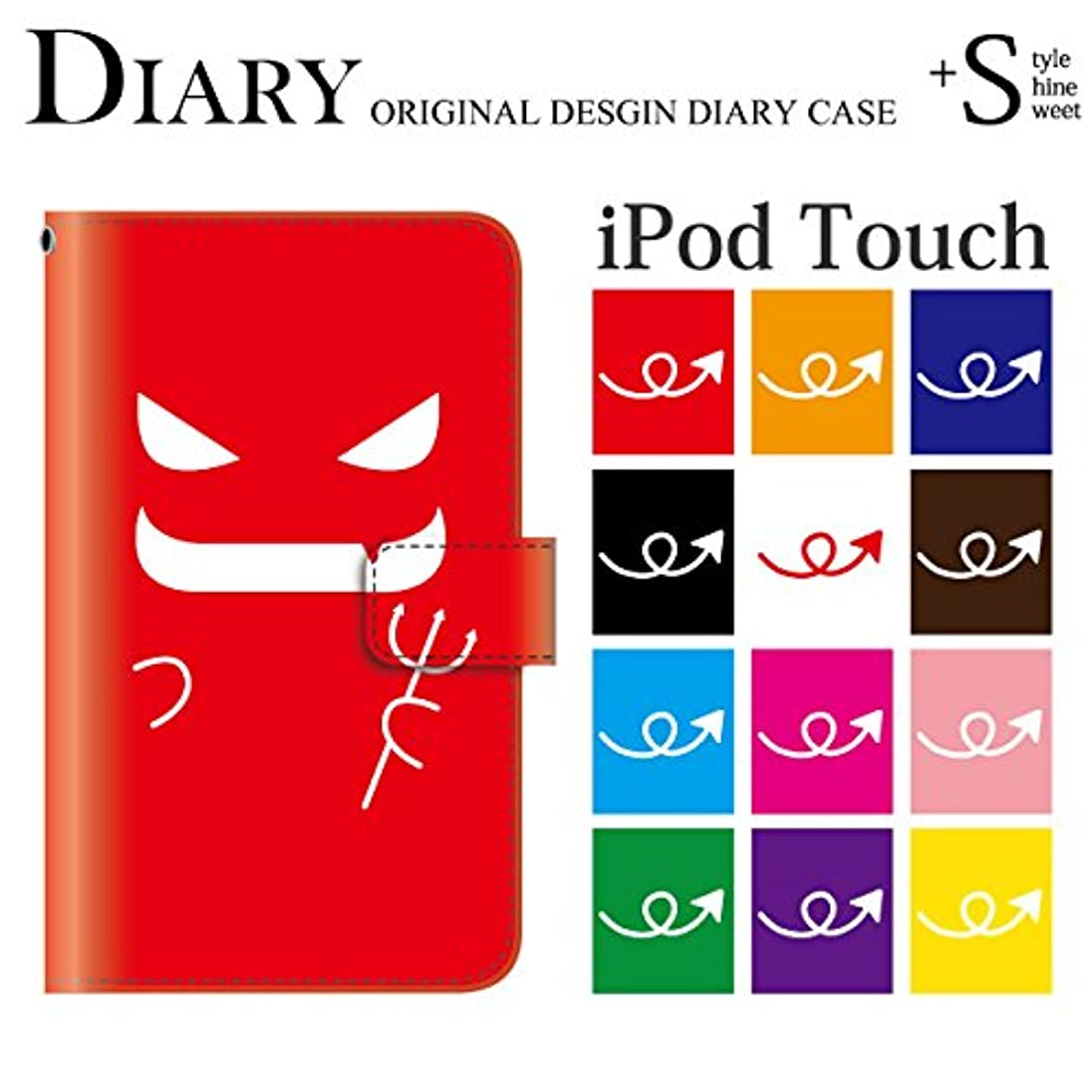 引き渡す航空機バランスのとれたKintsu iPod touch 第5?第6?第7世代 手帳型ケース デビル 小悪魔 グリーン PUレザー