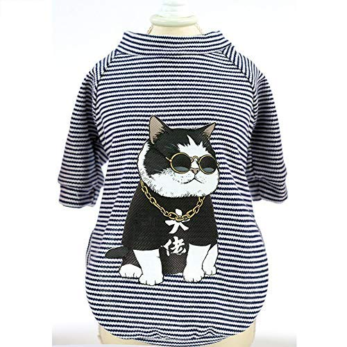 QHorse Sicherheitshosen Latzhose Hundehemd Cartoon Haustier Sommer Kostüme Cool Captain Printed Puppy Doggy Weste Black Cat Boss S Eng anliegend...