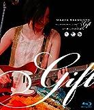 """坂本真綾 15周年記念ライブ """"Gift"""" at 日本武道館[VTXL-2][Blu-ray/ブルーレイ]"""