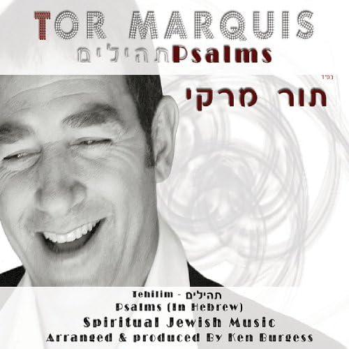 Tor Marquis תור מרקי