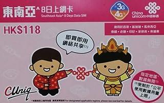 【ローミングSIM】タイ・マレーシア・インドネシア・フィリピン・シンガポール他10か国利用可能 8日データ容量3GB プリペイドSIM