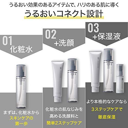 ORBISMr.(オルビスミスター)2021年版ミスターウォッシュメンズ洗顔フォーム洗顔料1.単品110g