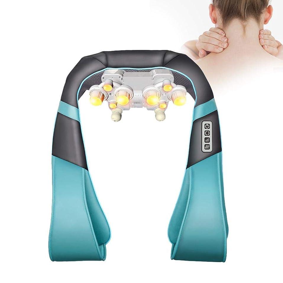 交響曲動的ホステルhopefull マッサージ器 ビートマッサージャー 肩 腰 背中 太もも 肩こり 多機能 ストレス解消 多機能家庭用&職場用&車用 opportune