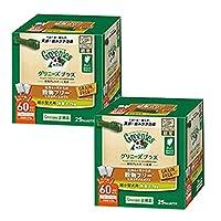 グリニーズ プラス 穀物フリー 超小型犬用 2-7kg 60P×2個セット