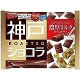 江崎グリコ 神戸ローストショコラ<濃厚ミルクチョコレート> 185g