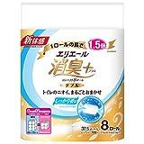 エリエール トイレットペーパー 消臭プラス(+) 1.5倍巻き 37.5m×8ロール ダブル パルプ100% フレッシュクリアの香り