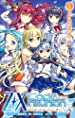 Z/X Code reunion 第03巻