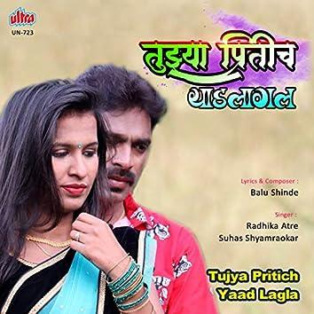 Tujya Pritich Yaad
