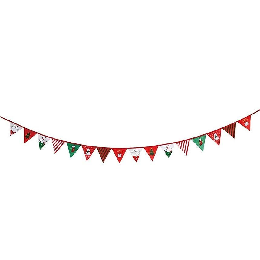 脅かす運動落胆したFUN FUN FLAG クリスマス