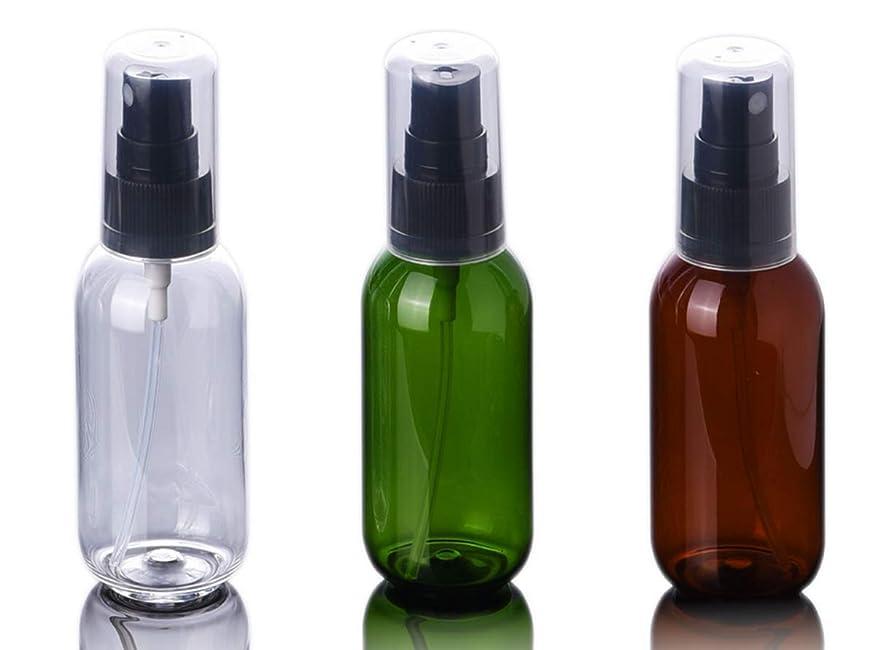 けがをする震え伝染病スプレーボトル 遮光瓶 50ml (3色 )