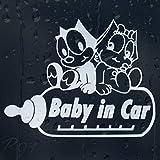 myrockshirt Babyflasche Baby in Car mit Zwei Figuren ca 20cm Aufkleber Sticker Autoaufkleber Profi-Qualität Sticker UV-fest