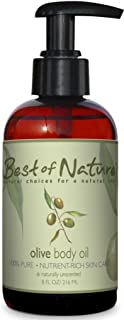 Olive Body Oil - 8oz -100% Pure & Natural - For Body & Hair!