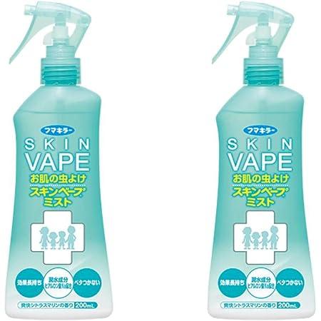 【まとめ買い】スキンベープ 虫除けスプレー ミストタイプ 200ml 爽快シトラスマリンの香り×2個